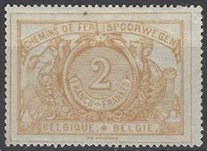 Belgium 1882 - Railway stamp  Type 'White number on contoured background with bilingual text' 2F ochre - OBP  TR27