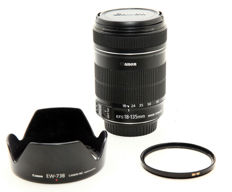 An excellent Canon EF-s 18-135mm 1:3.5-5.6 IS (image stabilisation)