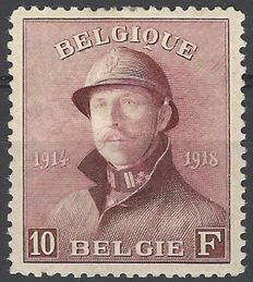 Belgium 1919 - 'King Albert I with Helmet' 10F wine red with variety 'cigarette in mouth' - OBP no. 178-V