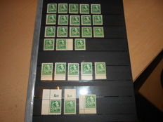 "Soviet Zone THÜRINGEN 1945 - postage stamp 6 pfennig ""Post horn and letter"" - special batch of 28 different plate flaws - all expertised with field marks"