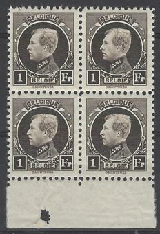 Belgium 1922 - 1 franc black-brown in block of 4, with sheet edge at the bottom - Albert I, small type Montenez, perforation 11 x 11½ - OBP no. 214B
