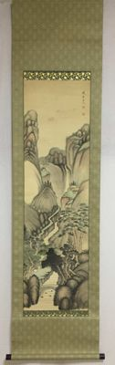 Hand painted silk hanging scroll - 'Blue-green Monuntain Landscape' - signed 'Gyoun' - Japan - Early 20th Japan