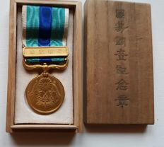 Antique-Russo-Japanese War Soldier-Campaign Medal-Badge Order-Army Navy Russia 1905   + box