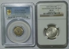 China, Guangdong - 10 & 20 Cents 1929 Sun Yat-sen in PCGS and NGC slab - silver