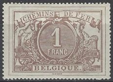 Belgium 1882 - Railway stamp  Type 'White number on contoured background' 1F lilac brown - OBP  TR13