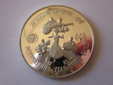 India - 100 Rupias 1981 'International Year of the Child' - plata