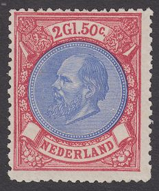 The Netherlands 1872 - King Willem III - NVPH 29, with certificate