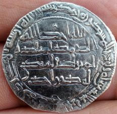 Spain - Independent Emirate of Córdoba, Al-Hakam l, silver dirham coin (weighing 2.53 g and measuring 27 mm) minted in Al-Andalus (current city of Córdoba, in Andalusia) in the year 198A.H. (814 AC).