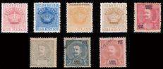 Cape Verde - Lot of 8 stamps with different varieties