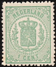 The Netherlands 1869 - Nationa coat of arms - NVPH 15