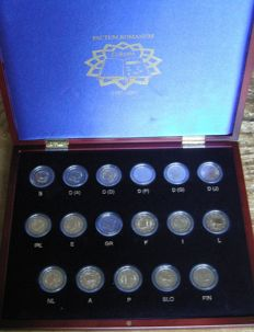 Europe - complete series 2 Euro coins 2007 Treaty of Rome in case  (17 pieces)