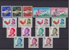 Equatorial Guinea, 1968/2008 - Incomplete collection in complete series and singles