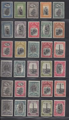 Portugal 1926 - Various depictions - Michel 386/405, 430/439