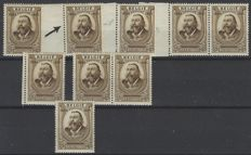 BBelgium - 7x Variety at OBP no. 385-V2 and V3 Peter Benoit with 4x 'Eenoog' MNH (hinge on top) and 2x with hinge and 1x 385-V3 'Haarpijl' with hinge