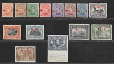 Belgium 1918 - Albert I and various subjects with Red Cross overprint - OBP 150/163