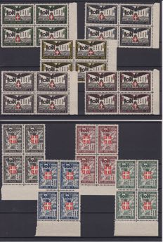 Aegean Rhodes 1932 - 20 years of Occupation in blocks of 4, edge of folio - Sass. No. 65/73