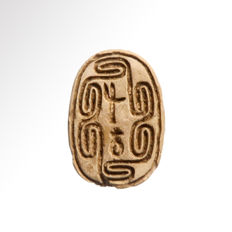 Egyptian Steatite Scarab with Engraved Eternity, Anubis and Good Luck Signs, 1.6 cm L