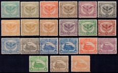 Belgium 1915 - Train stamps Le Havre edition - OBP TR 58/78