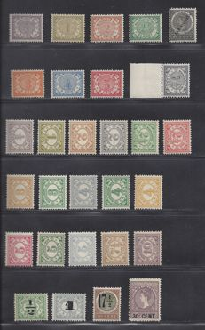 Dutch East Indies 1902/1918 - Number, Clearance and Emergency Issue NVPH 40/47, 62, 99/114, 138/141