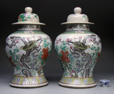 Pair of Large Famille Rose, China -  Guangxu 1875 -1908 period.