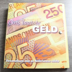 """Netherlands - """"Ons laatste geld"""" coins and banknotes 1948-2001"""
