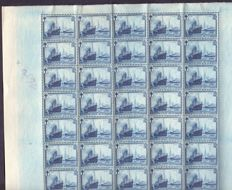Belgium 1929 - 'Port of Antwerp' in sheet part of 40 with 3 side gutters - OBP 297