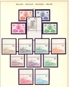 Begium - Collection of Railway and Parcel Stamps