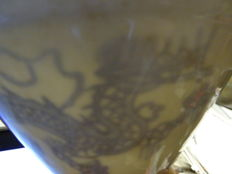 A  Chinese white celadon wine cup with 2 dragon under glaze decoration  - signed - 152 mm x 78 mm