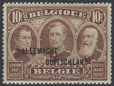 Belgium 1919 - Occupation stamps with overprint 'ALLEMAGNE – DUITSCHLAND', 'Malmédy' and 'Eupen' – OBP nos. OC54A (type II), OC78 and OC100  10F Brown -  perforation 15