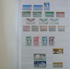 World Aerial - Collection Stamps, Series and Aerograms