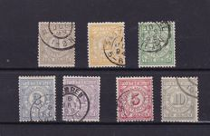 Netherlands 1884 - Postal orders - NVPH PW1/PW7