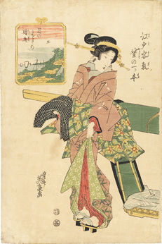 Important collection of portraits of Geisha girls - Japanese Art Prints (25)