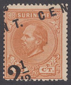 Suriname 1892 - Aid issue with shifted overprint - NVPH 21Aa