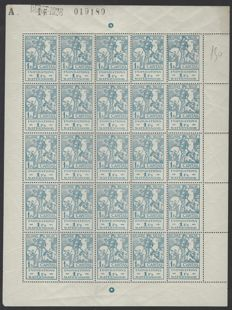 Belgium - OBP no. F238 1F+1F blue lined type Montald for the Flooding of 1926 in a full sheetlet with margin inscriptions