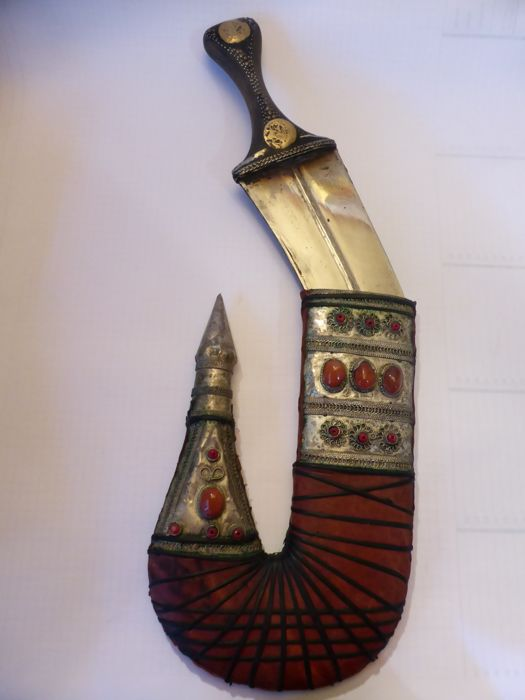 Djanbiyya (curved dagger) – Yemen – End of 20th century