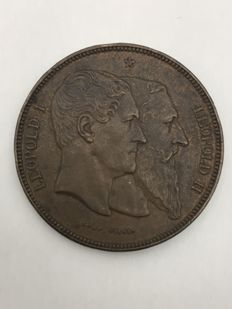 Belgium - Medal '50 Years of Independence 1830-1880' - bronze