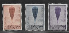 Belgium 1932 - Ballon Piccard - OBP 353/355 with perfect centring
