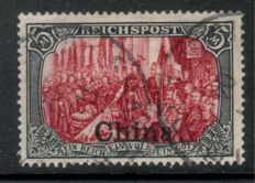 German Post in China, 'Reichspost' issue complete cancelled, Michel no. 15-27