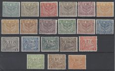 Belgium 1920 - Railway stamps London emission of whinged wheel and locomotives - OBP 79 to 99 (the series without the 3 Fr OBP 96)