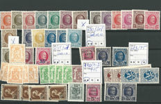 Belgium 1920/1940 - Collection of series and separate stamps