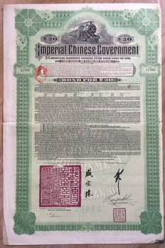China - 5% Hukuang Railways Gold Loan 1911 - in default