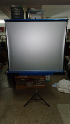Reflecta Vintage Foldable Projector Screen With Stereo