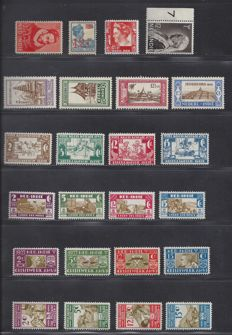 Dutch East Indies 1930/1938 – Various issues