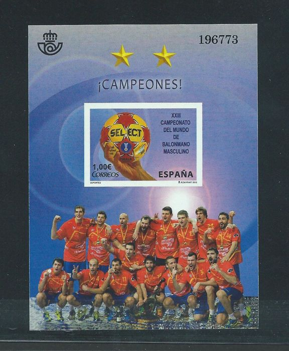 Spain 2014 - Handball Championship Imperforated. Baschwitz Certificate - Edifil 4811s.