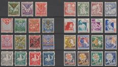 The Netherlands 1925/1933 - Child relief stamps with syncopated perforation - NVPH R71/R101