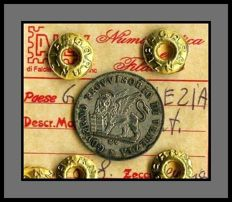 Provisional Government of Venice - 15 cents 1848 - Alloy