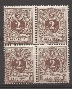 Belgium 1884 - Lion lying, COB 44, in a block of 4 with oddity of missing perforation