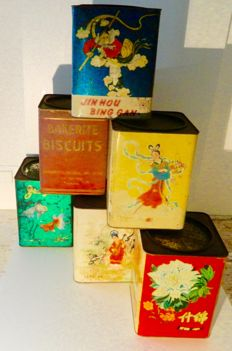 Collection of vintage tin boxes - China