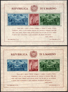 San Marino 1945 - 'Carducci' Palace of Government, 2 commemorative sheets with watermark