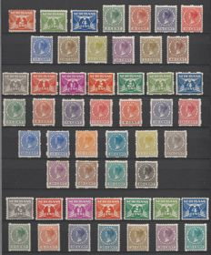 The Netherlands 1926/1933 - Selection of syncopated perforation - NVPH R19/R31, R33/R56 and R57/R70